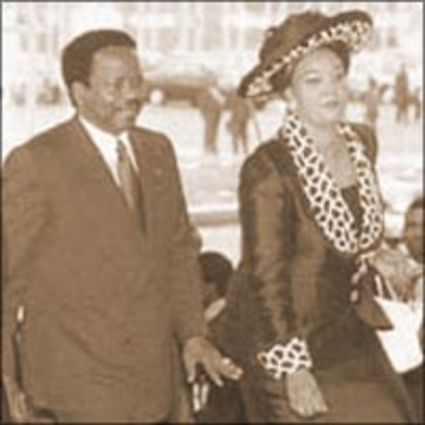 Le couple présidentiel, Paul et Chantal Biya